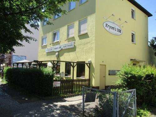 Hotel Kryom's 108 - фото 23