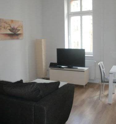 Apartments At Warschauer - фото 2