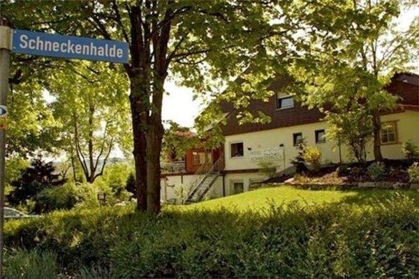 Hotel Schweizerblick - фото 22