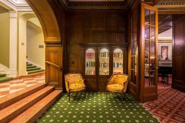 Atlantic Parkhotel - фото 6