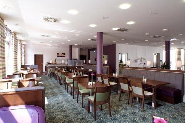 Holiday Inn Express Baden-Baden - фото 7