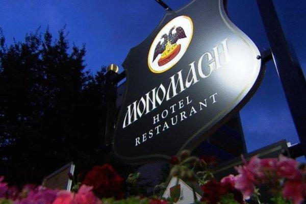 Hotel Restaurant Monomach - фото 7