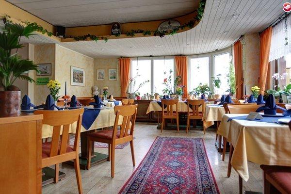 Hotel Quellenhof - фото 12