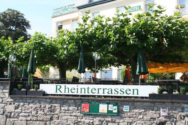 Hotel Rhein-Residenz - фото 19