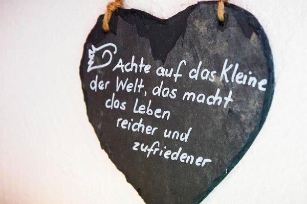 Aulendorfer-Hof - фото 13