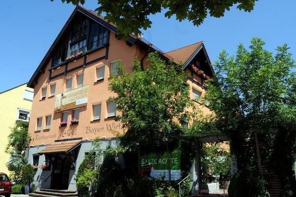 BIO Hotel Bayerischer Wirt Augsburg - фото 22