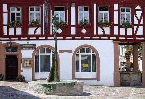 Best Western Hotel Alzey - фото 21