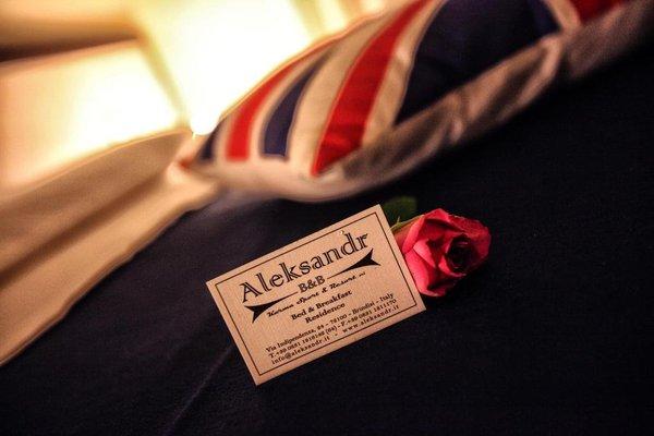 Aleksandr - фото 19