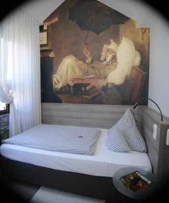 Hotel Granus - фото 4