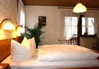 Отзывы Gästehaus Absbachtal