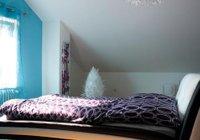 Отзывы Apartmenthaus am Erlbach