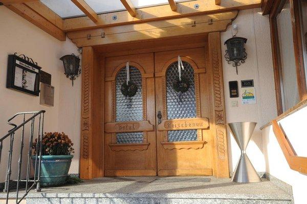 Hotel Reischenau Garni - фото 9