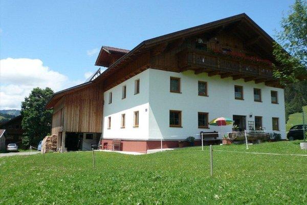 Гостиница «Bauernhof Haus Tannheimer», Шаттвальд