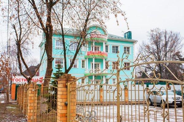 Мастер Отель Минское шоссе - фото 20
