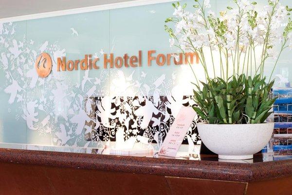Отель Nordic Forum - фото 16