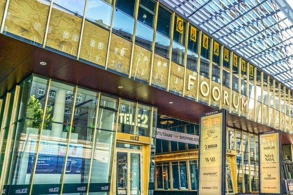 Отель Nordic Forum - фото 17