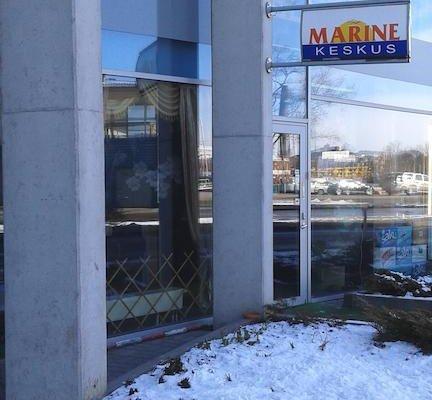 Marine Keskus - фото 20