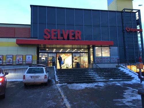 Rocca Apartments - фото 20