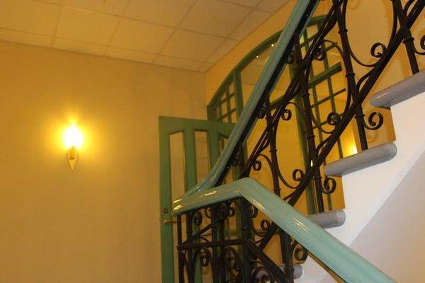 Hotel Bristol - фото 13