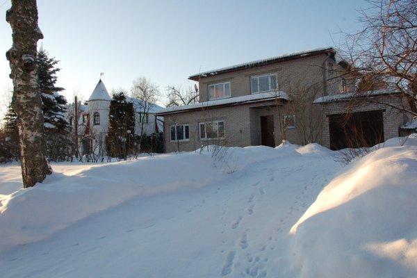 Villa Valge Kroon - фото 22