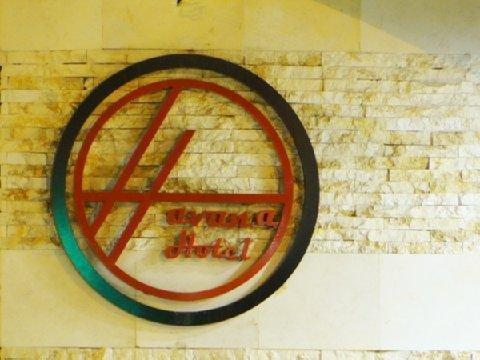 Havana Hotel Cairo - фото 19