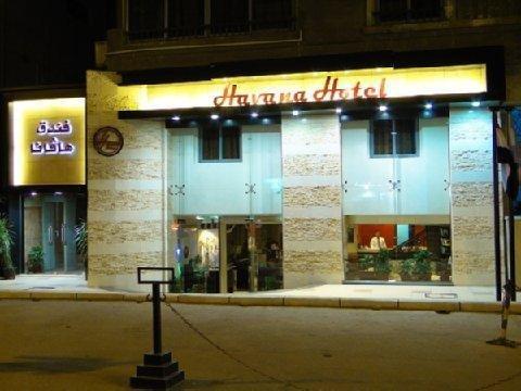 Havana Hotel Cairo - фото 20