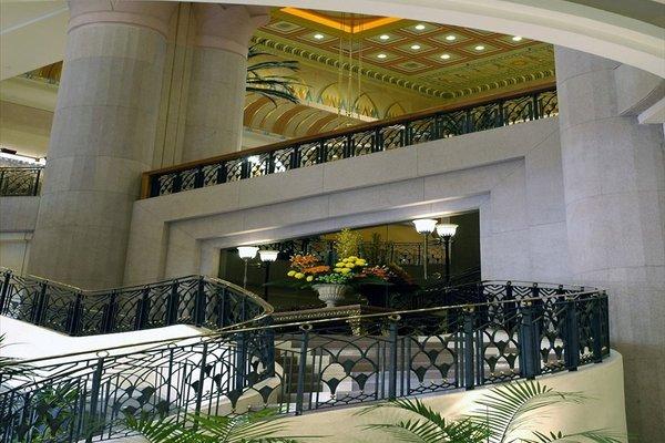 Intercontinental Cairo Citystars - фото 12