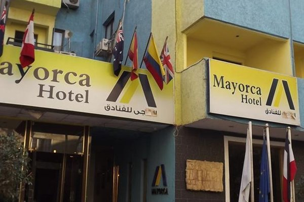 Mayorca Hotel Cairo - фото 22