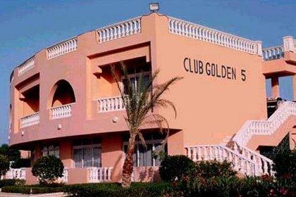 The Club Golden 5 Hotel & Resort - фото 23