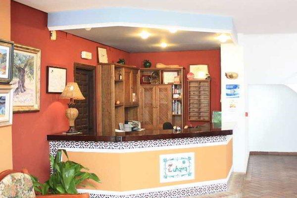Hotel Zuhayra - фото 10