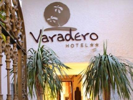 El Varadero - фото 16