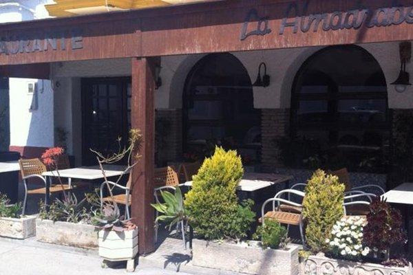 Hotel Almadrabeta - фото 17