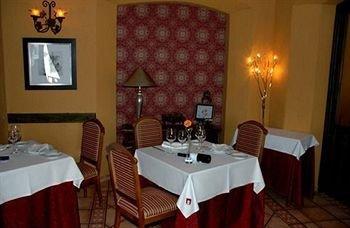 Hotel La Vinuela - фото 13