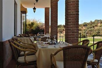 Hotel Rural Carlos Astorga - фото 11