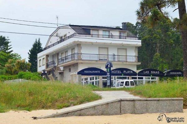 Hotel Playa Las Sinas - фото 22