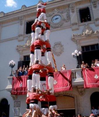 Hotel Sercotel Pere III El Gran - фото 22