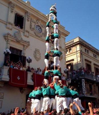 Hotel Sercotel Pere III El Gran - фото 23