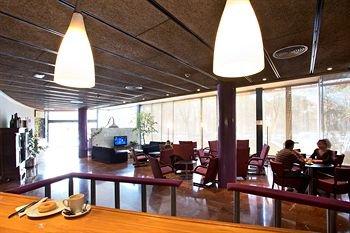 Hotel Sercotel Domo - фото 15