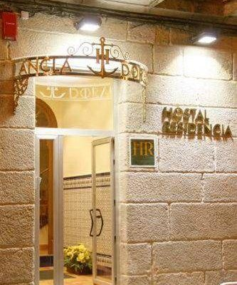 Hostal Ancla Dorada - фото 13