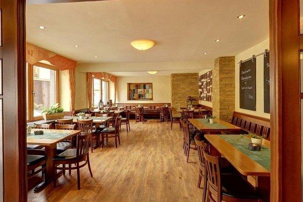 Hotel-Restaurant Langen - фото 4