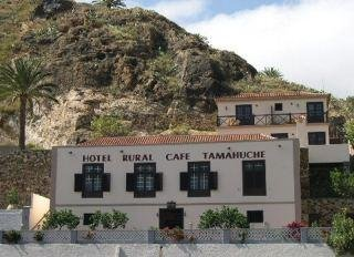 Hotel Rural Tamahuche - фото 11