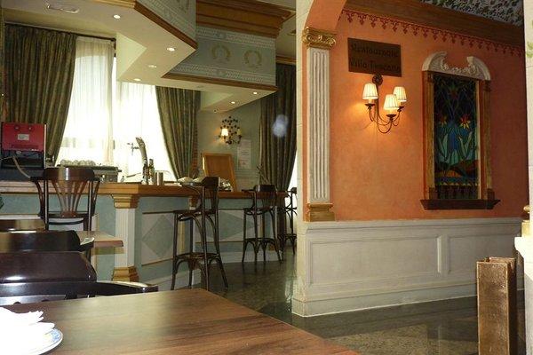 Hotel Topacio - фото 15