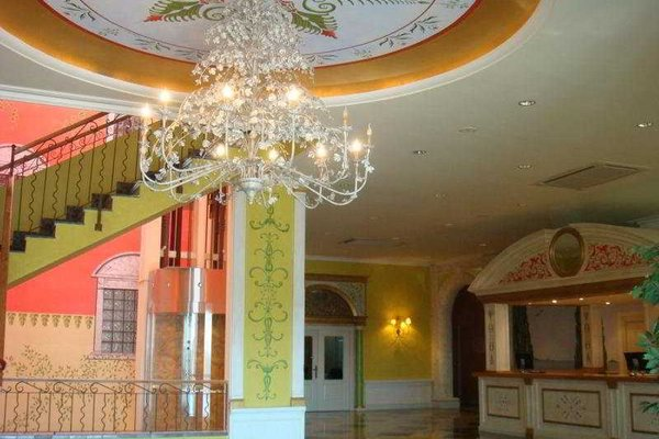 Hotel Topacio - фото 7