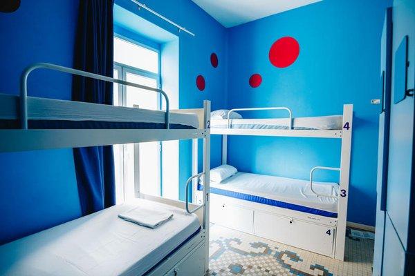 Purple Nest Hostel - фото 4
