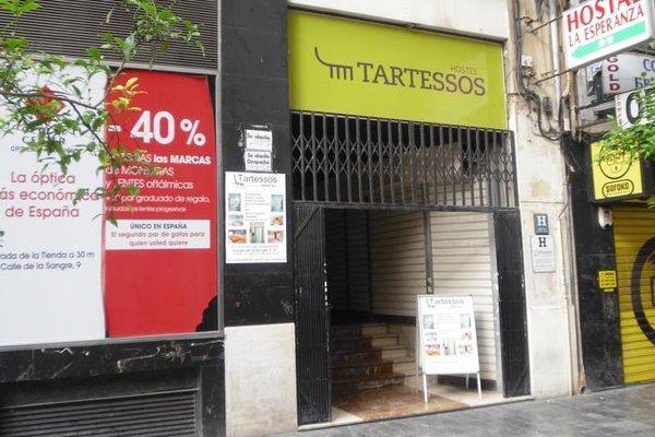 Hostal Tartessos - фото 17