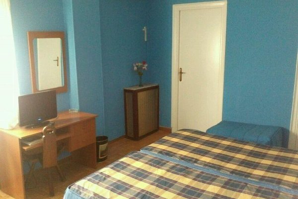 Hotel Vista Alegre - фото 1