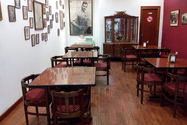 Hotel Vista Alegre - фото 11