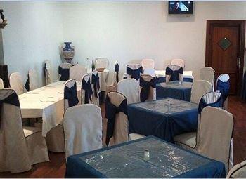 Hotel Vista Alegre - фото 14