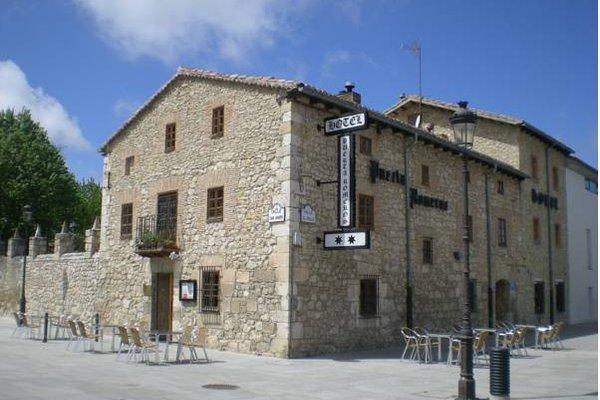 Hotel Puerta Romeros - фото 22