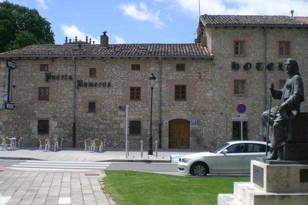 Hotel Puerta Romeros - фото 23